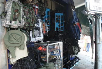 armyshop.jpg