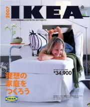 catalog07.jpg