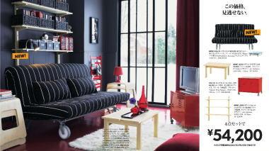 catalog20p.jpg