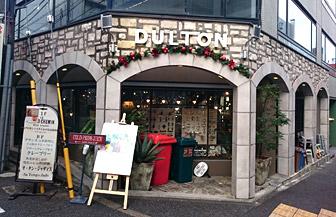 dulton_f.jpg
