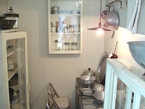 fdk_kitchen.jpg