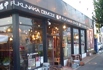 fukunaka.jpg