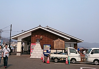ktmfune_f.jpg