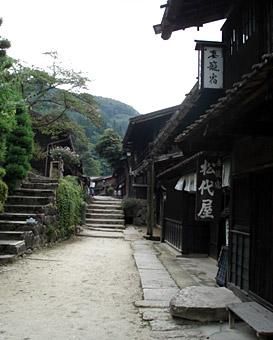 matsusiro.jpg