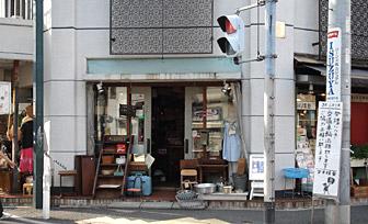mokuyokan.jpg