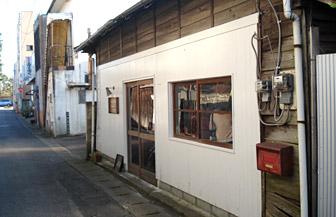 nihei_mooka.jpg
