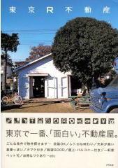 r_estate.jpg