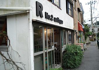 r_no2.jpg