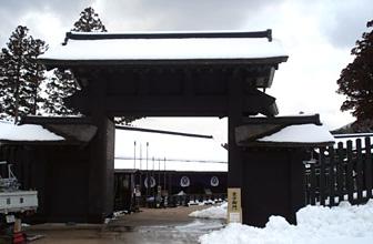 sekisho_f1.jpg